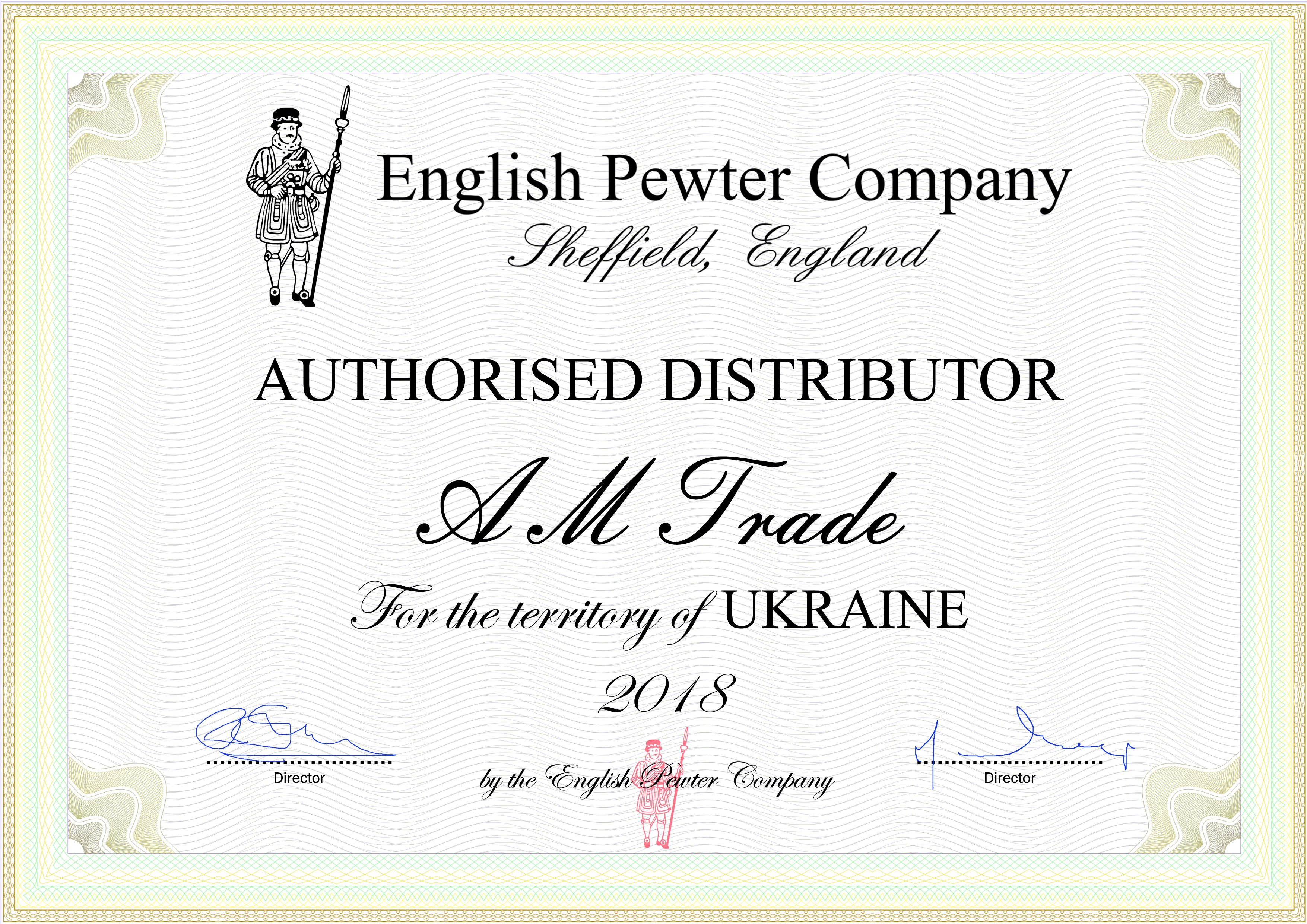 Сертификат дистрибьютора English Pewter в Украине