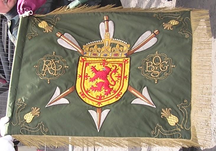 Флаг Королевской Компании Лучников